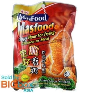 MasFood Crispy Flour For Cooking Chicken 160g